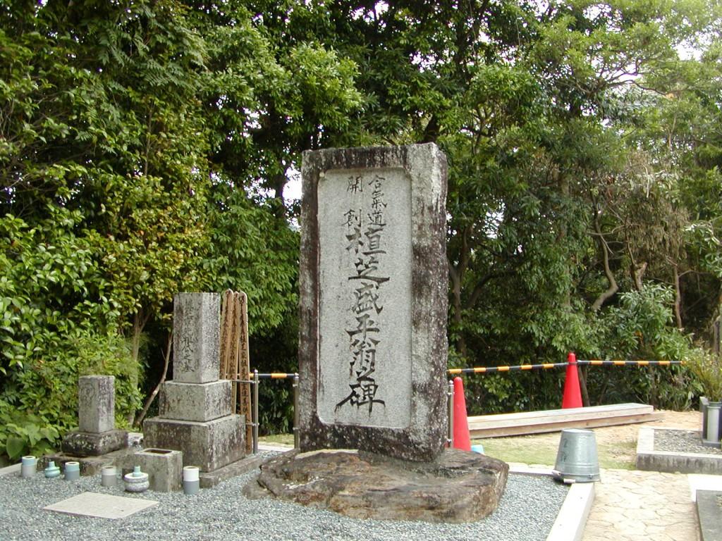 植芝盛平翁の墓