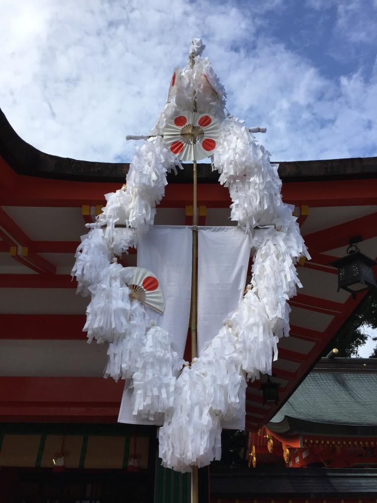 熊野速玉大社例大祭、おはたさん