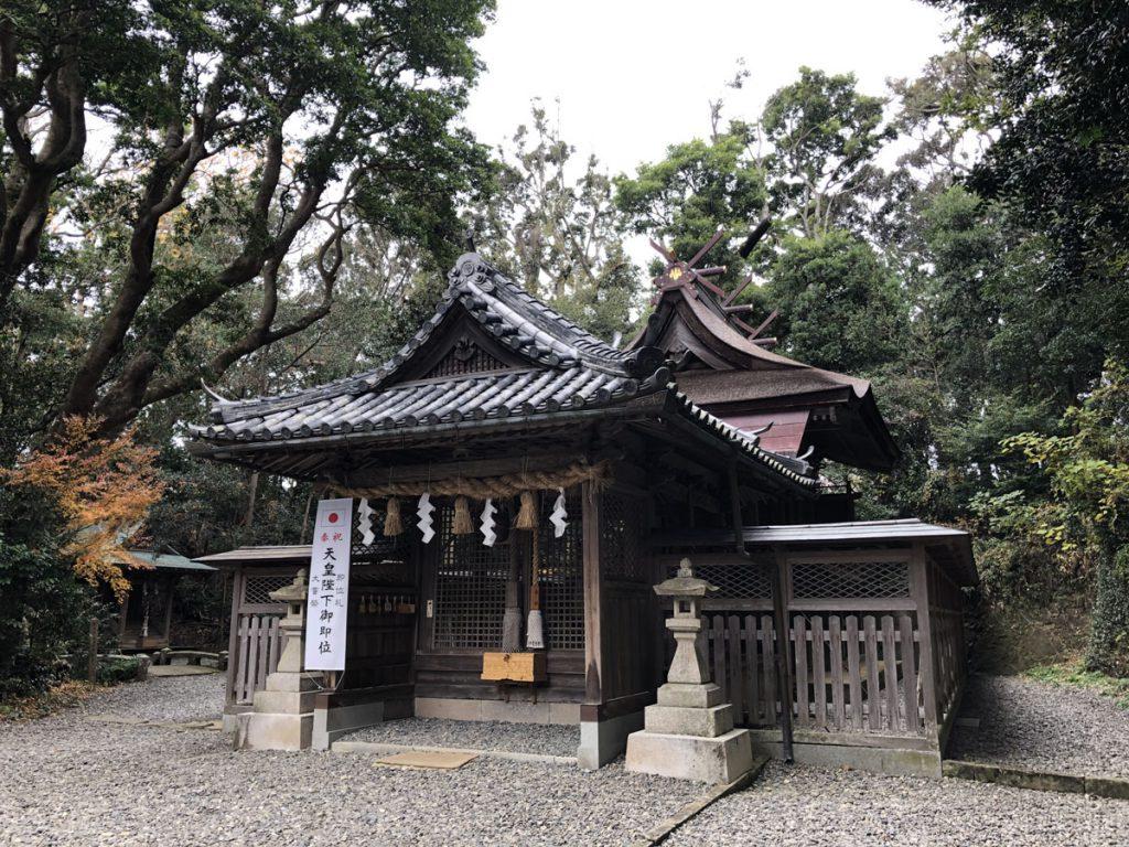 切目神社(切目王子跡)