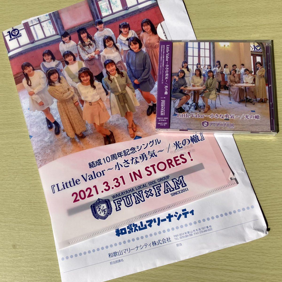 和歌山地域密着型アイドルグループ「Fun×Fam(ファンファン)」結成10周年、おめでとうございます!!