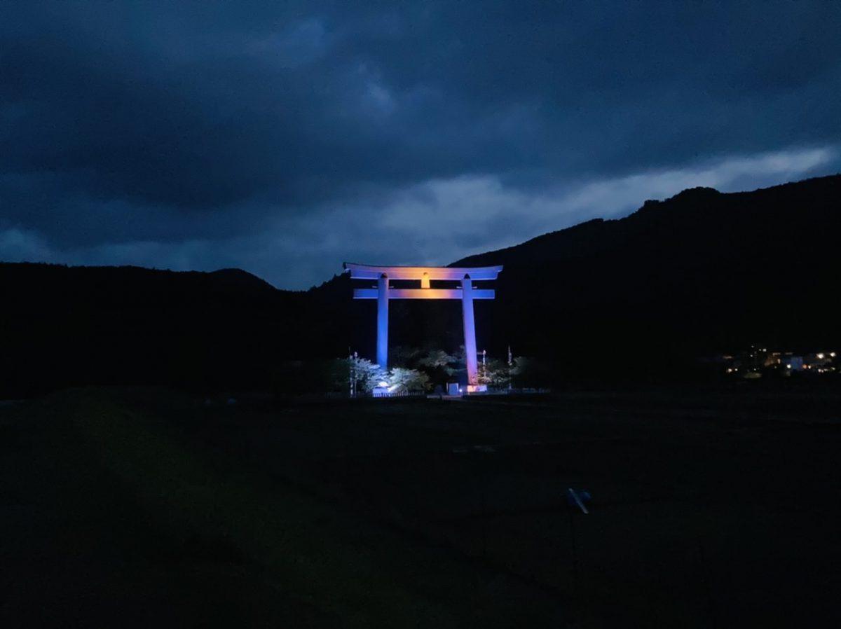 熊野本宮大社旧社地・大斎原