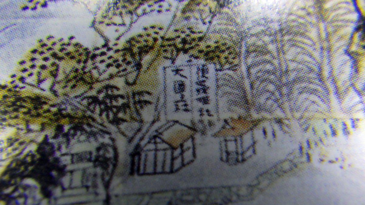 熊野本宮大社の主祭神がスサノオとされたのはいつから?